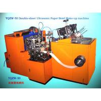 Quality Model YQZW-50A Double-sheet Ultrasonic Paper Bowl Make-up Machine for sale