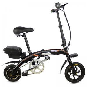 C1 Adult Durable Folding Electric Bike 36V 10.4AH Lithium Battery Intelligent LCD Screen Meter