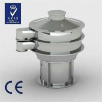 Quality High Efficient Vibrating Sieve ZS Series Screening Machine For Chemical for sale