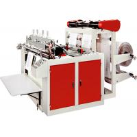 Quality Heat Cutting Bag Making Machine Double Lines For Shopping Bag DFR Series for sale