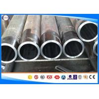 Buy 42CrMo4 Hydraulic Cylinder Steel Tube Honing / Skiving Technique OD 30-450 Mm WT 2-40 Mm at wholesale prices