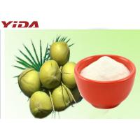 Quality 100% Pass 80 Mesh Saw Palmetto Extract Powder Inhibiting Prostatic Hyperplasia for sale