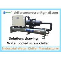 China Screw Type Hanbell/Bitzer Compressor Concrete mixing plant water chiller on sale
