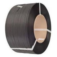 Quality PP bale strip for sale