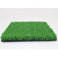 Quality Water Based / Sand Artificial Grass For Hockey Fields 5mm Diameter 6600 Density for sale