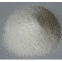 Quality AMMoniuM Benzoate Preservatives Disinfectants Adhesives Measuring Aluminum for sale