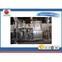 Quality 220V - 450V Carbonated Drinks Production Line High Pressure Automatic Drink Mixer for sale