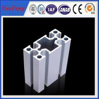 Quality 6063 Industrial anodized aluminium extruded profiles for sale
