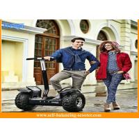 Quality 2 Wheel Segway Off- Road Folding Self -Balancing Electric Scooter High quality for sale