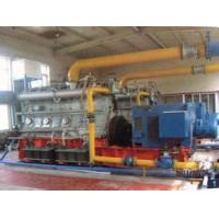 Quality High Efficiency Electrical Generator Power Plant Rice Husk / Wooden / Straw Fuel for sale