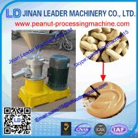 China hot sale peanut butter machine  peanut butter grinder machine factory price made in china on sale