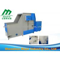 Quality Adjustable Speed Ball Fiber Machine / Fiber Opening And Pillow Filling Machine for sale