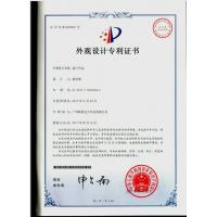 Guangzhou Lianzhen Machinery Equipment Co.,Ltd Certifications