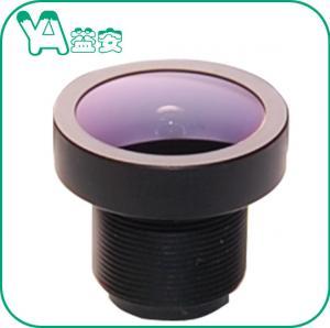 Hd Varifocal 3.6Mm M12 MTV Mount Lens IR Dome CCV Camera Lens 3Group 4G