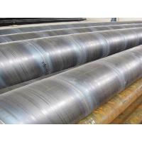 Quality 1Cr18Ni9 Spiral Welded Steel Pipe,  ASTMA53 for sale