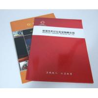 Quality Books Printing / Paper Printing / Brochure Printing (BS-B08) for sale