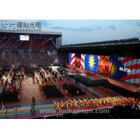 China 1/2 Scan Stadium LED Display With Various Cabinet Material 1280 * 960mm on sale