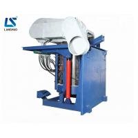China 3T Capacity 2000KW Large Melting Furnace For Iron Aluminum Copper Scrap on sale