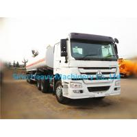 China 30 Cubic Meters Water Tank Trailer Truck for Unloading , Manual Transmission on sale