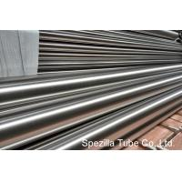Quality Astm B165  Monel 400 ( Uns N04400 ) Ni 66.5 Cu 31.5 Nickel Alloy Tubes for sale