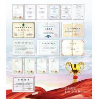 Hebei Qianhui Machinery Co.,Ltd Certifications