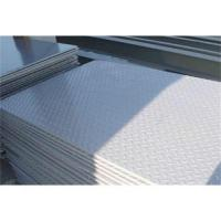 Buy cheap Supply Special Steel from wholesalers