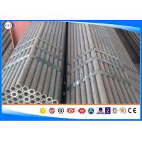 Quality Alloy Steel Tube High Temperature Boiler Tube Seamless Bare Surface SA-106C for sale