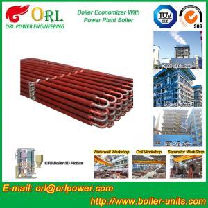 Quality Power Station Boiler Electric Water Boiler Spare Part LPG Industry Boiler Economiser for sale