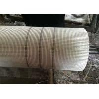 Quality 5x5 Alkali Resistant Fiberglass Mesh Rolls For Wall Building Materials for sale