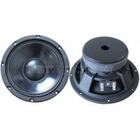 8 Ohm 100w Powered PA Speakers , Black 8'' 92dB Mid Bass PA Speaker for sale