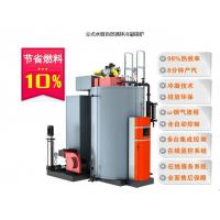 Quality Electric Gas Thermal Oil Fired Boiler With Horizontal / Vertical Style for sale