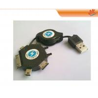 Buy 6 in 1 Retractable USB Cables, data transmission for htc phones, IPod charging at wholesale prices
