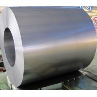 Quality SPCC DC01 CR Cold Rolled Steel Coil / Sheet Price from China Manufacturer for sale