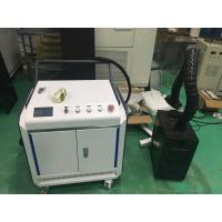 Quality 20W 50w 100w 200w 500w Laser Cleaning Machine For Rust and Oxide Layer for sale