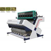 Quality Small Carryover Bean Color Sorter , Advanced Color Sorting Equipment for sale