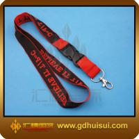 Buy cheap custom woven lanyards no minimum order from wholesalers