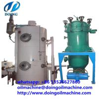 Quality Palm oil refinery plant , machine to refine crude palm oil, palm kernel oil, sunflower oil , soybean oil for sale