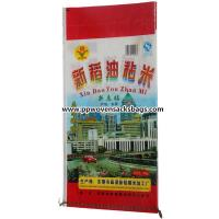 Quality Custom Heat Seal Woven Polypropylene Rice Packaging Bags , Food Packing Sacks for sale