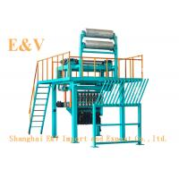 Quality SYJ-1008-20-I3 COPPER ROD UPCASTING LINE WITH 3 BODY FURNACE for sale