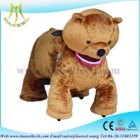 Quality Hansel coin toys arcade game parts motorized plush riding animals for sale
