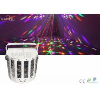 Quality LED Butterfly Light  , Laser Light for KTV / Disco / KTV Room Effect Light for sale