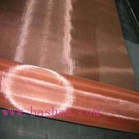 China xinxiang bashan 40 60 80 mesh cooper wire mesh shielding copper mesh for Faraday cage on sale