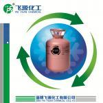 Quality refrigerant gas R125 for sale