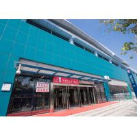 Buy cheap Aluminum Panels With Customzied Speciafication For Metro Station Decoration from wholesalers