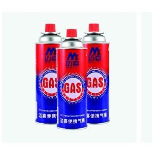 Quality 2019 cheapest gas cylinders butane purified butane gas camping butane gas cartridge for sale