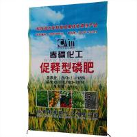 Quality Tear Resistant Fertilizer Packaging Bags , PP Woven Chemical Packing Sacks for sale