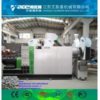 Buy cheap Energy Saving And Environmental Protection Plastic Recycling PP PE Pelletizing from wholesalers