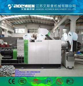 Quality PP PE Film Plastic Recycling Granulator Machine for sale