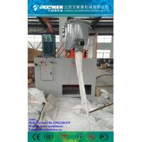 Buy High Speed Plastic Composites Powder Mixer /Mixing Machine /Mixing Equipment FOB Reference Price:Get at wholesale prices