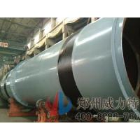 Quality Rotary Dryer /Drying Machine (WLT) for sale
